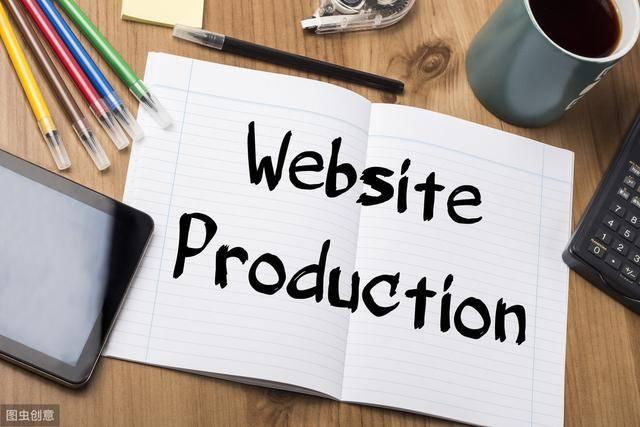 怎么做网站教程(新手怎么做网站教程)