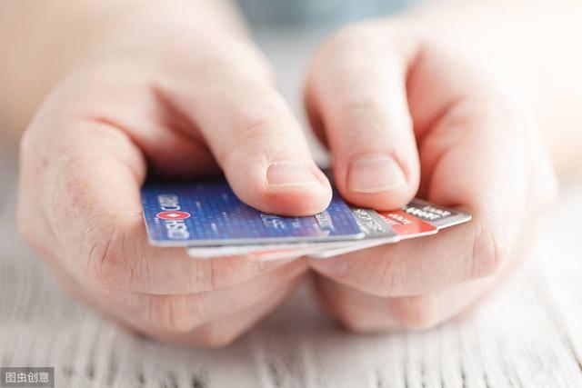 借记卡是什么意思(储蓄卡和借记卡哪个好)插图(3)