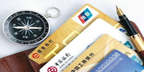 信用卡被风控多久解除?信用卡被风控赶紧分期就行!插图