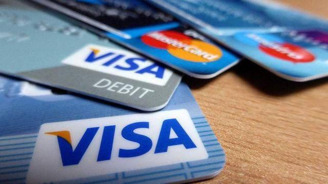 visa是什么意思(visa是什么信用卡)插图(1)