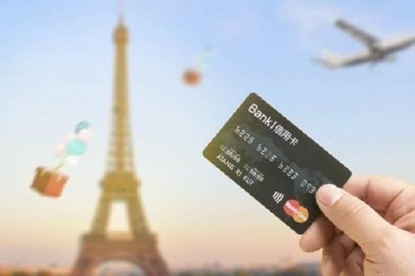 信用卡临时额度多久可以申请一次?使用注意事项!插图