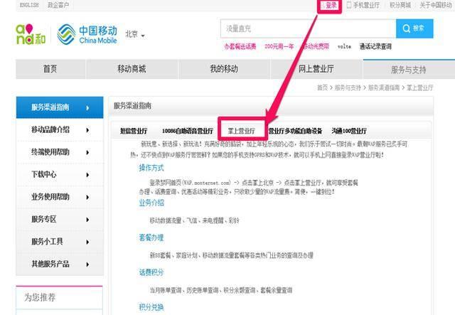 中国移动的服务密码是什么(怎么查自己的服务密码)插图(2)