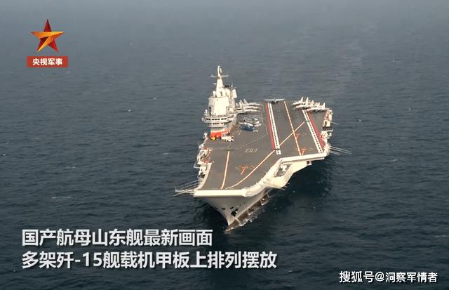 美舰自由航行遇挫!大批歼15甲板整齐列队,白宫:或遇到梗槎