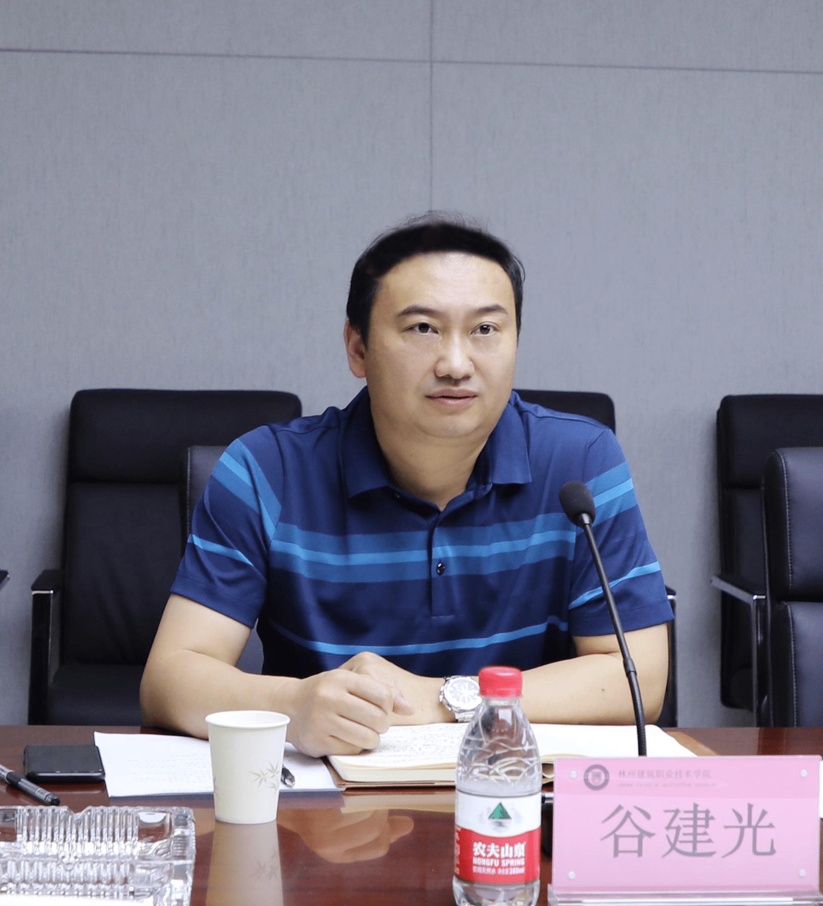 林州建筑職業技術學院召開第一次全體教職工會議