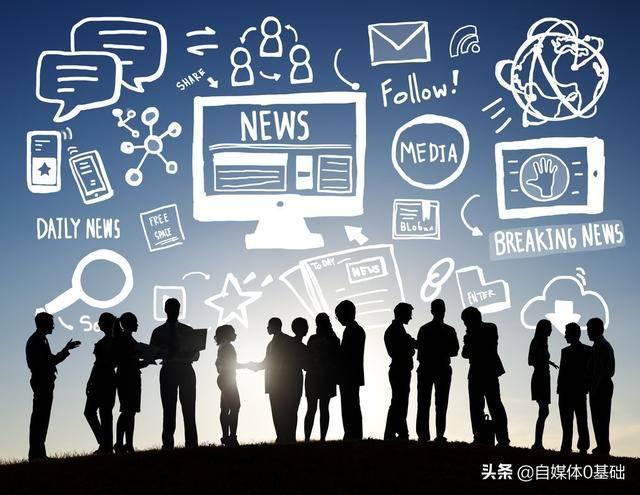 新媒体是什么?新媒体行业都做哪些内容