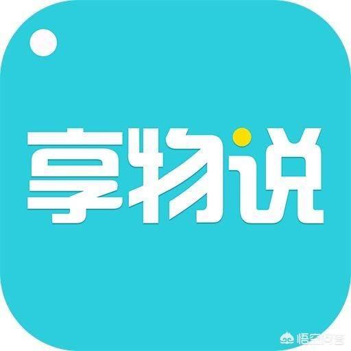 闲置物品交易平台有哪些?排名比较好的app