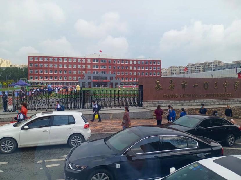 长春市初一初二和五六年级学生全面复课