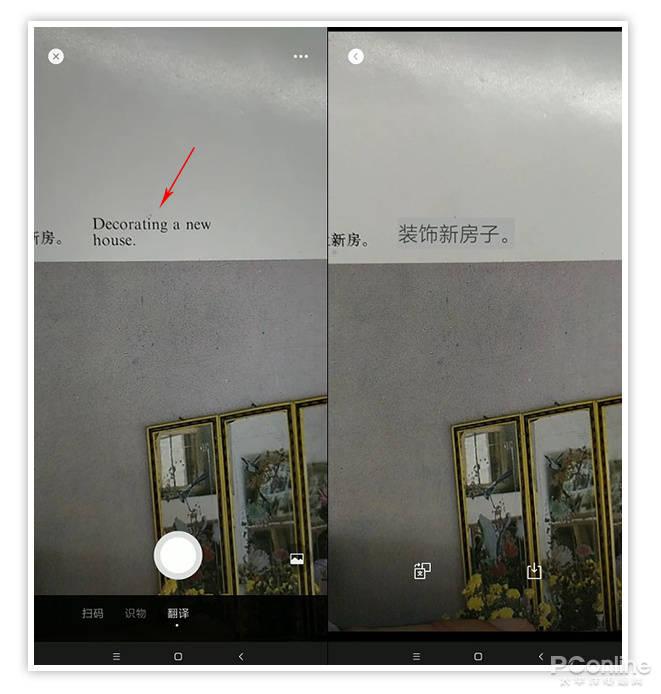 老用户也未必知!微信竟隐藏着这么多实用技巧的照片 - 10
