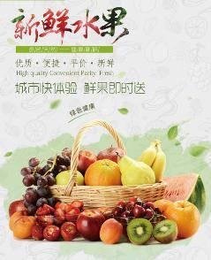 微信上卖水果的技巧 微信卖水果失败案例