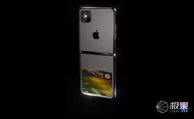 苹果折叠手机多少钱?苹果折叠手机5G什么时候上市