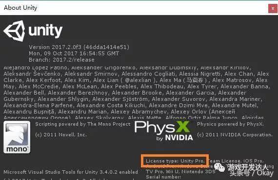 Unity3D入门安装教程(Unity3D小白零基础教程)插图(10)