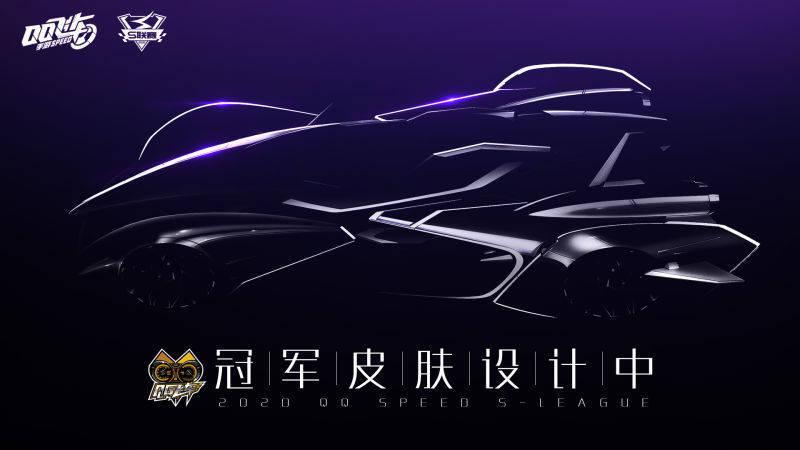 QQ飛車手遊:虎牙QG零封AG,三冠王誕生,冠軍皮膚即將來臨