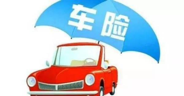 买车贷款要注意什么事项?这些陷阱要小心!插图(1)