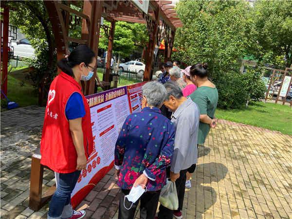 """蚌埠市纬二路街道开展""""决胜全民小康、决战脱贫攻坚""""主题宣传活动"""