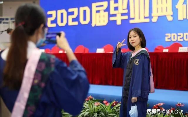 [教育 高考資訊]原創             武漢市排名前五大學太強了!武漢大學和華中科技大學 ...
