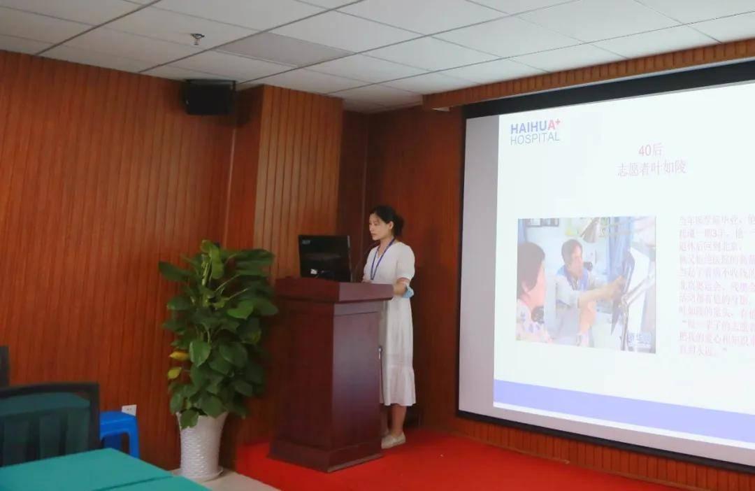 海华医院关于庆「七一」建党节 系列活动记录