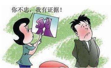 武汉妻子出轨离婚房产怎么分割 妻子出轨离婚怎么赔偿