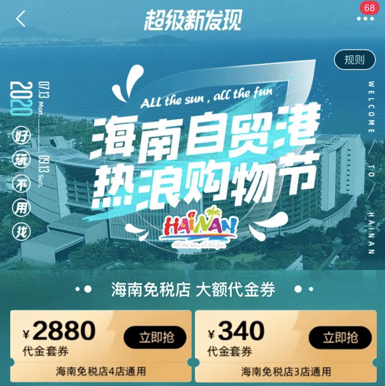 http://www.110tao.com/zhengceguanzhu/606231.html