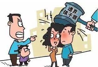 武汉离婚后遗弃孩子犯法吗 遗弃小孩会定什么罪