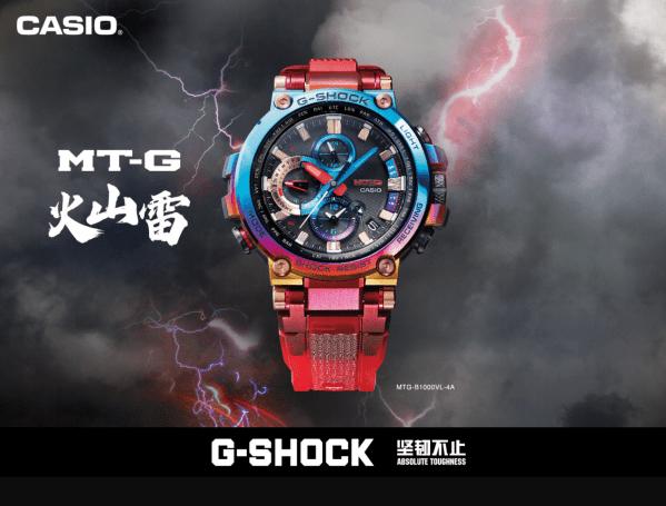 风云起,天地变!G-SHOCK MT-G火山雷震撼上市
