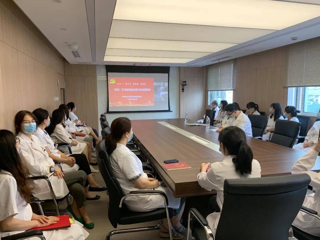 同济大学附属同济医院举办「四史」学习教育专题培训