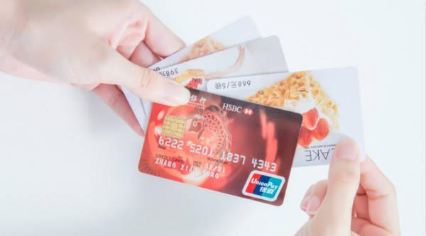 中信信用卡扣了200年费 怎么退回来插图(2)