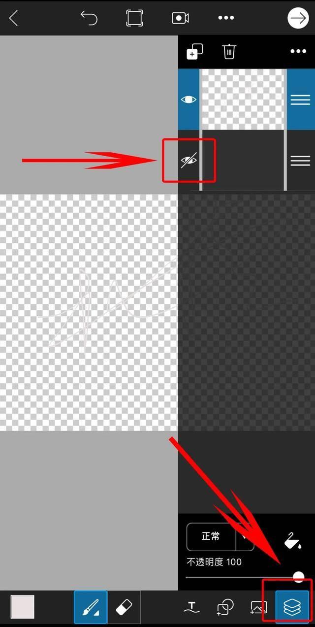 怎么在图片上加水印(图片如何加水印防盗图)