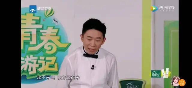 邓超孙俪联手打压闫妮 杨迪猥琐男 周杰伦昆凌假恩爱是真的吗