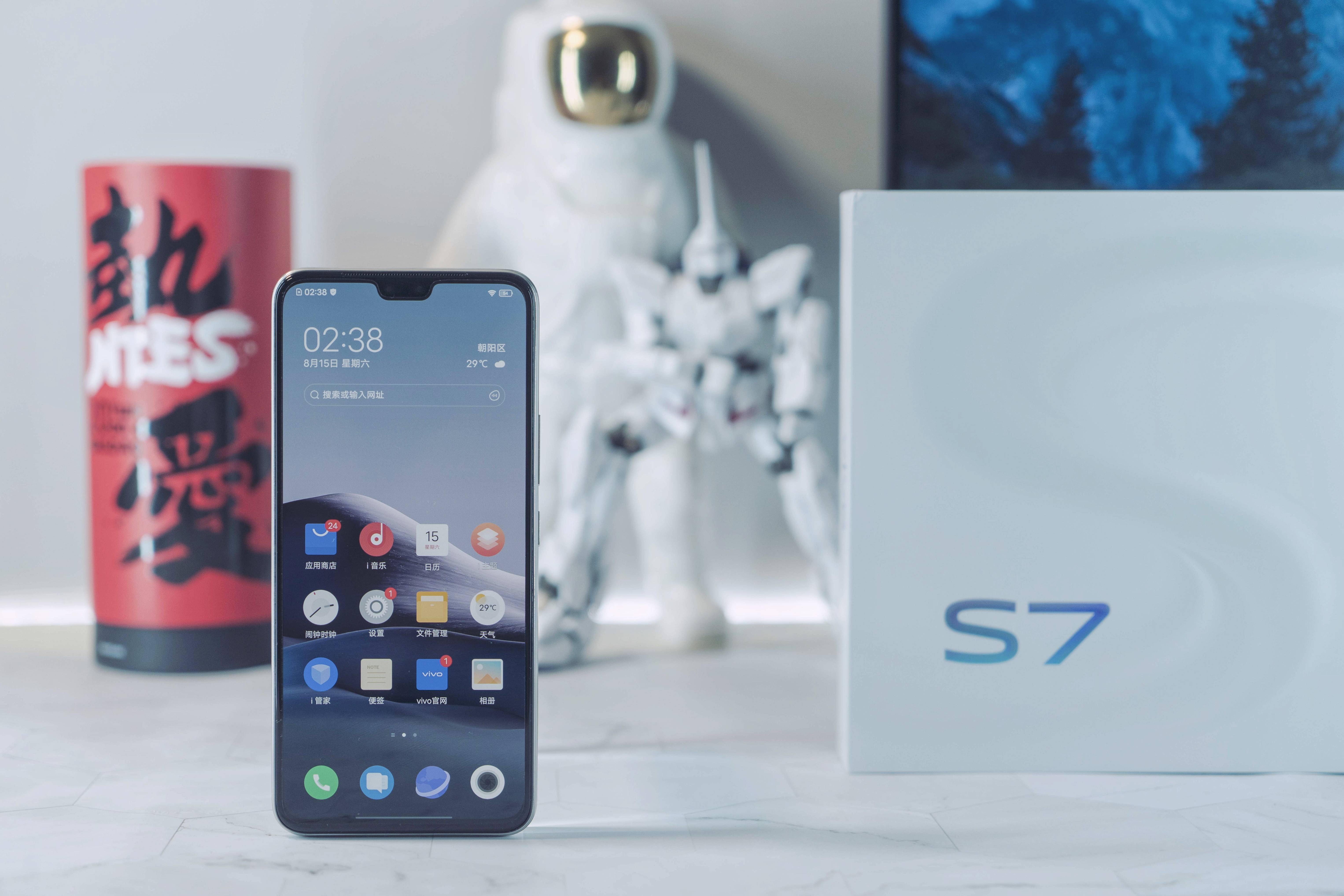 vivo S7全面评测:最轻薄5G手机,性能阉割了吗?