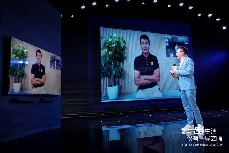 TCL釋出5G 8K智屏新品,率先佈局新賽道