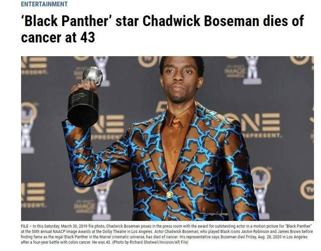 《黑豹》男主患癌离世,安倍晋三病重辞职:人到最后,拼的是健康