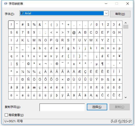 电脑标点符号怎么打出来(键盘所有符号按什么键)