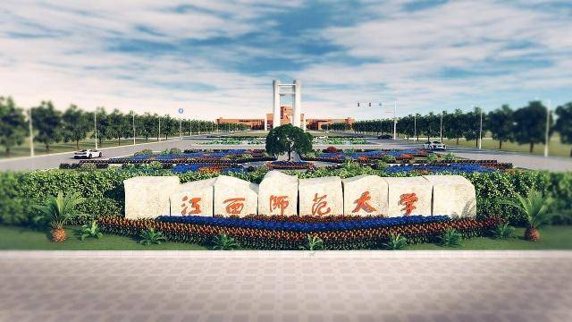 南昌航空大学是几本(南昌航空大学省内排名)