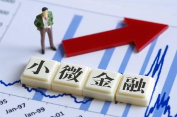 利息低的正规借钱平台,十大良心贷款平台