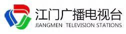 强氧&广州易达&江门市广播电视台技术交流会圆满结束