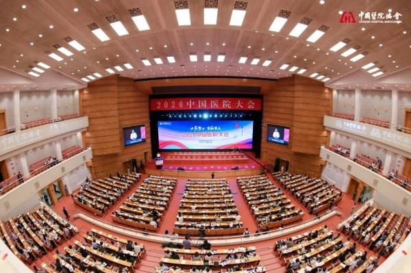 2020年全国百名优秀院长在北京受到隆重表彰内蒙三名院长榜上有名