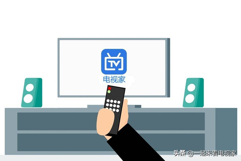 小米电视怎么看电视直播(小米电视如何进入tv模式)