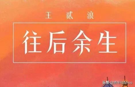 抖音十大神曲(网络红歌2020火爆歌曲)