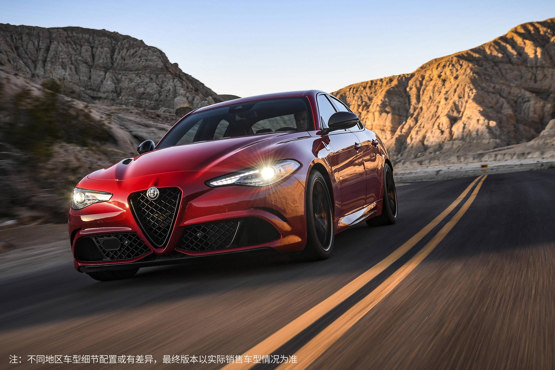 2020款Giulia四叶草版上市 售价97.98万 -XI全网