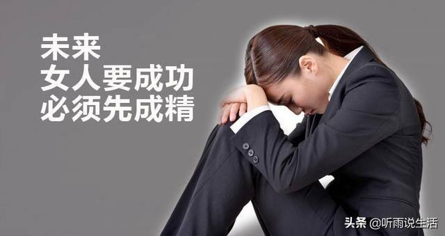 女性求职如何跨越性别鸿沟?插图(2)