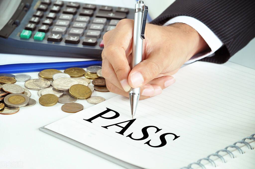 分期乐借款额度怎么提现出来?购物额度取现技巧
