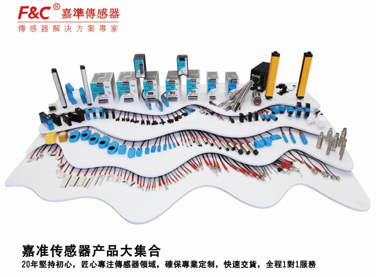 光纤传感器龙头企业