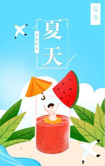奶茶制作配方