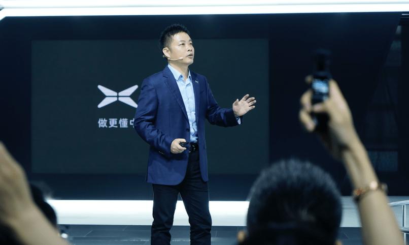 SSC设计-智能出行小鹏汽车北京车展公布多项服务计划