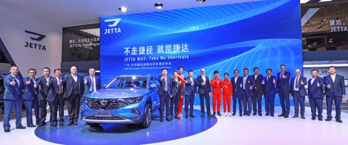 与中国国家田径队相助 捷达品牌亮相北京车展