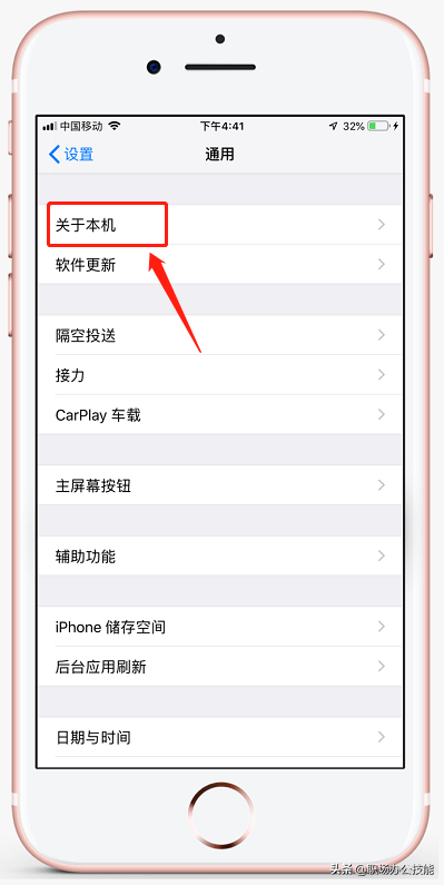 苹果手机怎么看型号(苹果系列手机型号大全)