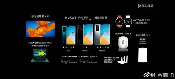 华为5g手机价格多少钱(华为5g手机价格一千左右)