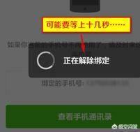 手机号可以注册几个微信号(免费领取一个微信号)