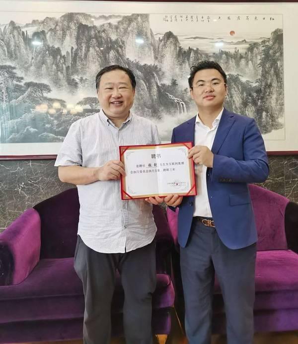 张钊受聘担任互联网奥博会执行委员会执行主席