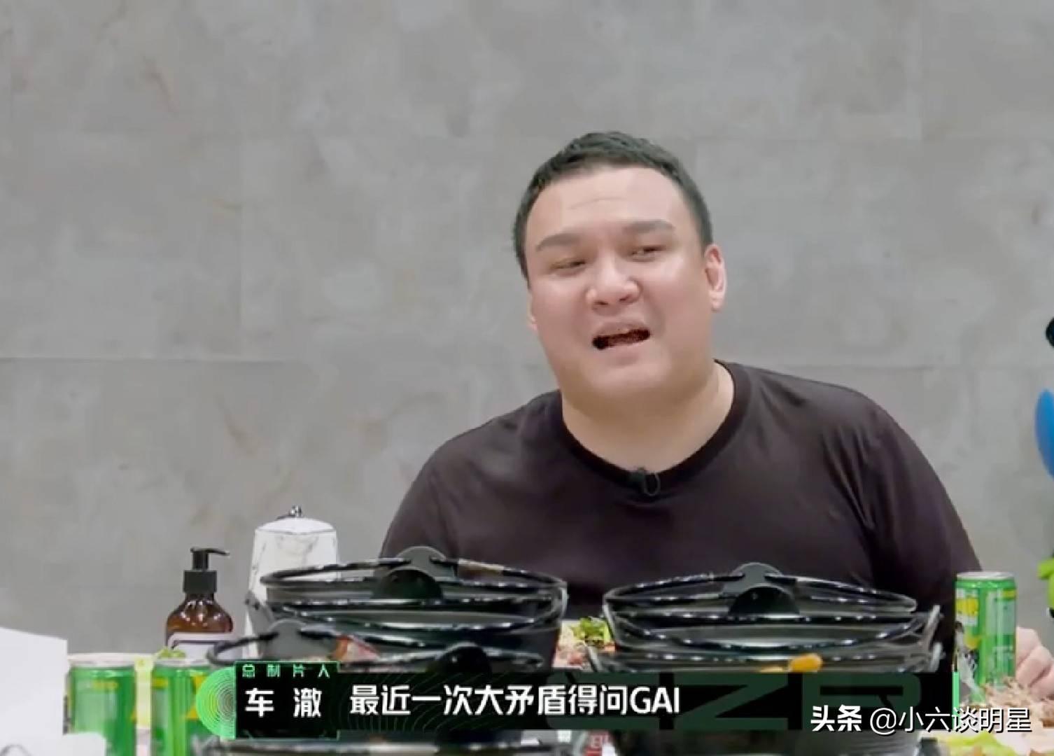 beef是什么意思(说唱中beef的含义)